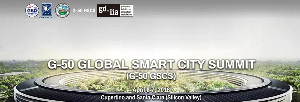 """广东省智能创新协会成为""""G50 全球智慧城市高峰会议""""唯一战略合作伙伴"""