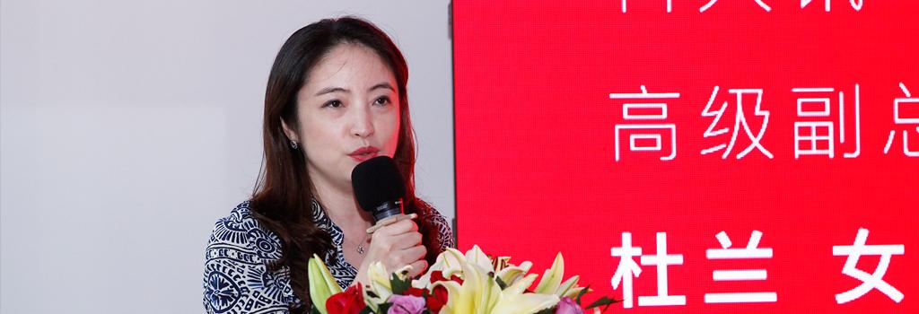 广东省智能创新协会第一次代表大会胜利召开