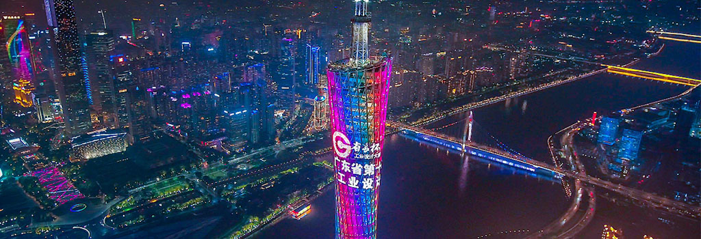 """广东省第十届""""省长杯""""工业设计大赛智能装备专项赛正式启动"""